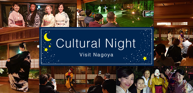 Cultural Night Visit Nagoya